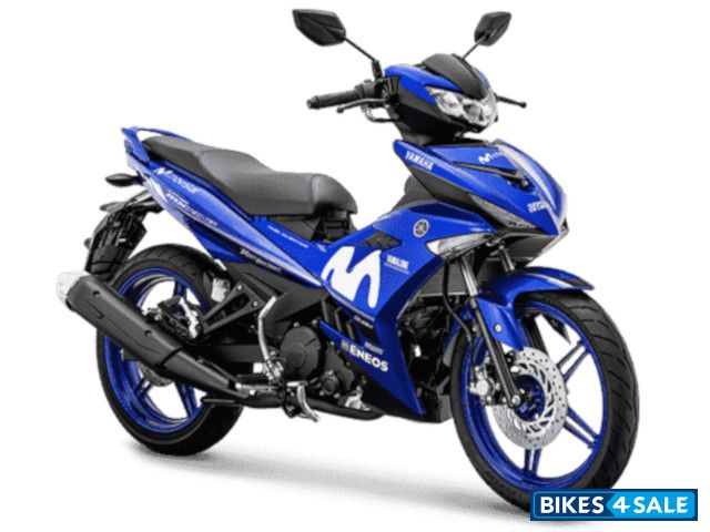 Yamaha MX King 150 GP Version